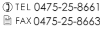 TLE:0475-25-8661